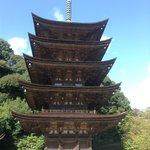 Pagoda upfront