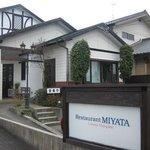 Restaurant Miyata