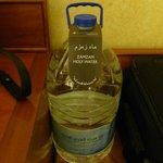 Complimentary Zam Zam water bottle