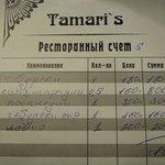 Photo of Tamari's