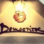 תמונה של Demokritos Tavern