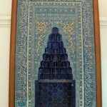 Glazed tile mihrab dated 1432, Crystal Pavillion