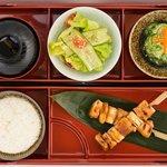 Kihon Bento at KU DE TA Izakaya Restaurant during lunch