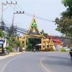 Вход на Биг Будду
