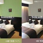 Foto de Hotel Tenjin Place