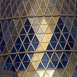 Close up of the Grand Lisboa Dome