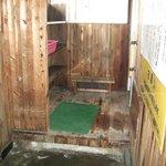 共同浴場「寺の湯」は混浴です