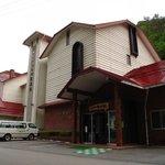 Hotel Nosegawa