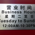 L.B. SuperPollo - Business Hours