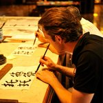 Chinese Caligraphy Class