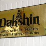 DAKSHIN AT THE PARK SHERATON CHENNAI