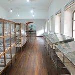 Sala Lítico y Metales
