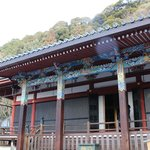 One of the temples in Eikan-Do