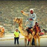 Giza Plateau 3