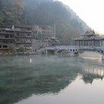 A primera hora de la mañana, niebla sobre el río!
