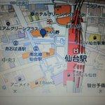 仙台駅の西口を出て右折し5分ほど進む