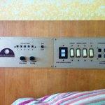 vintage control pannel