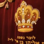 curtain for the Torah