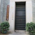 Traditional door gate.