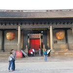Ho Family Shrine - 10RMB entry fee per person, this is a must see!