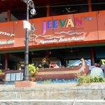 Jeevan Resort Front view