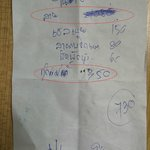 The hand written bill. See how they let customer pay for their mistake