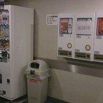 エレベーター前の販売機
