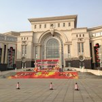 The JinShiTan Culture Centre