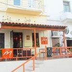 Photo of Marios Bar