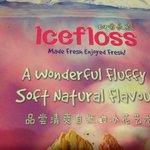 Ice Floss