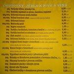 меню ресторана - кухня
