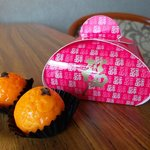 Chinese New Year Gift from the hotel (Orange shaped chocolate)