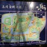 古城公園01