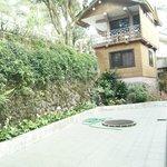 Photo de Casa Isabelina
