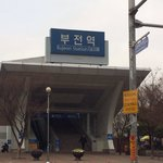 酒店門口往左行,經過街市,行到街尾(大約5-10mins)就係火車站。可以去到機張,慶州,首爾等地方...