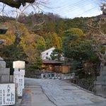 unknown shrine