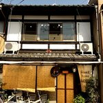 Photo of Guest House Nagomi