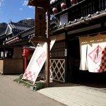 江戸村の風景