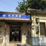 Taichung Rear Station near hotel