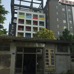 CityInn hotel can be seen from Taichung Rear Station (the gray building)