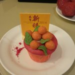 Complimentary chinese new year cake