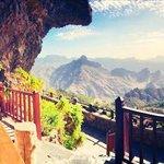 Вид с веранды в скале