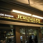 Foto de Jerusalem Restaurante