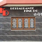 Restaurante KingDo.