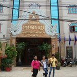 Tanei Guesthouse - sister hotel