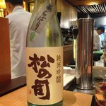 the best selection of sake, anywhere