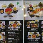 ภาพถ่ายของ Sushi Otaru