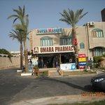 маркет и аптека напротив отеля