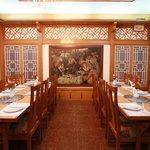 Photo of Koreana Restaurant