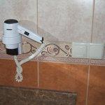 Bathroom Hairdryer
